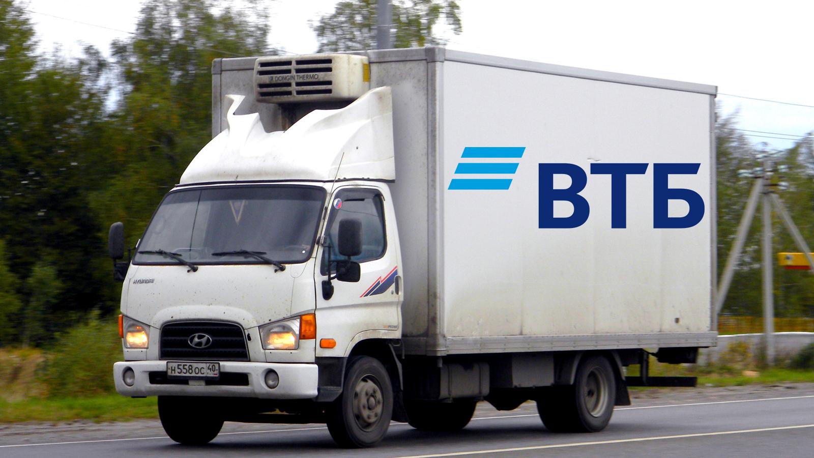 Купить грузовик Хёндай HD 78 в лизинг ВТБ