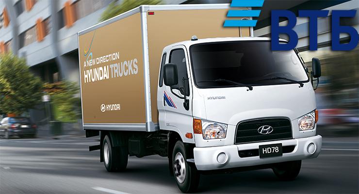 Купить Hyundai HD 78 в лизинг
