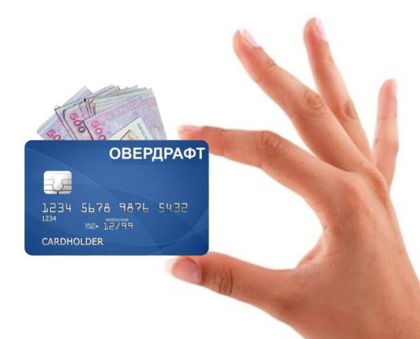 Overdraft подключается на зарплатную карту ВТБ 24
