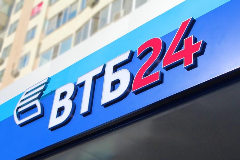 В офисе банка ВТБ 24 можно проверить баланс карты