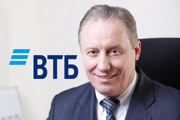 Глава Краснодарского филиала ВТБ подвёл итоги 2017 года