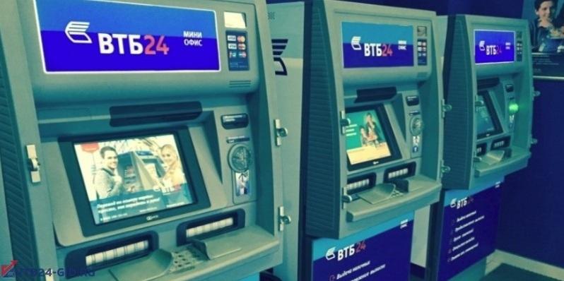 Найти на карте ближайший банкомат ВТБ