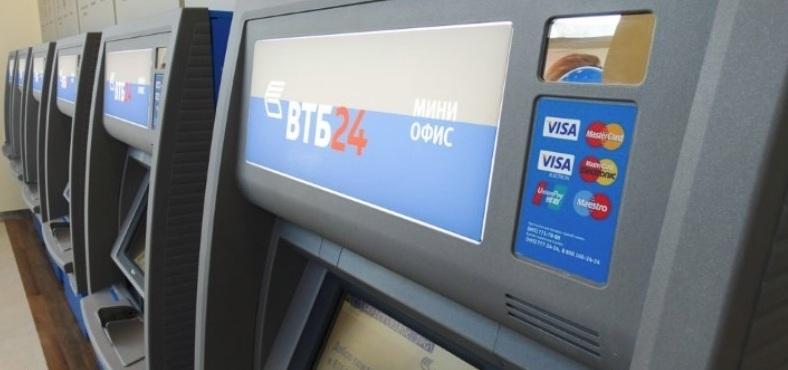 Комиссия за снятие денег в банкоматах ВТБ отсутствует
