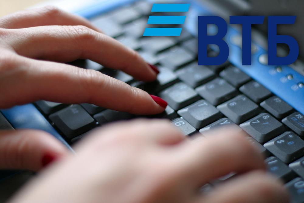 Меры безопасности при работе с ВТБ-Онлайн