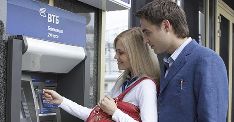 Более 11 тысяч банкоматов по всей России работают круглосуточно