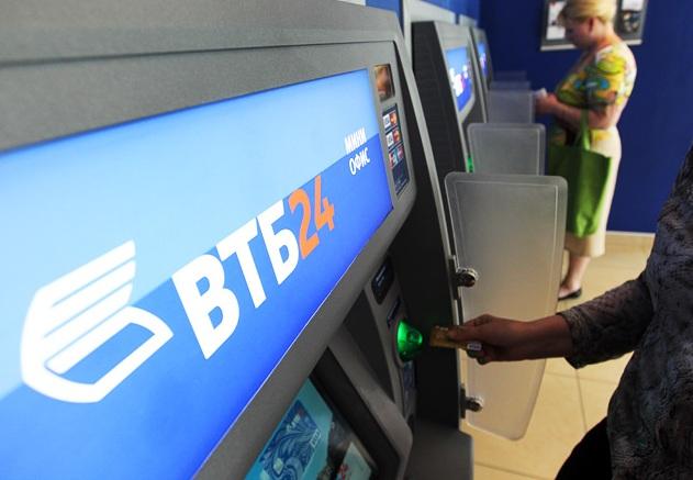 Через банкомат ВТБ можно не только снять наличные
