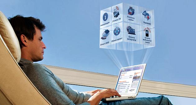 В интернет-банке ВТБ можно оплачивать товары и услуги