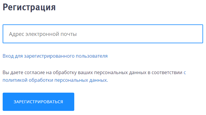 Зарегистрироваться на vozvrat-online.ru легко