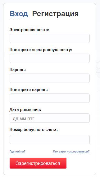 Зарегистрироваться в личном кабинете Тревел ВТБ 24 легко