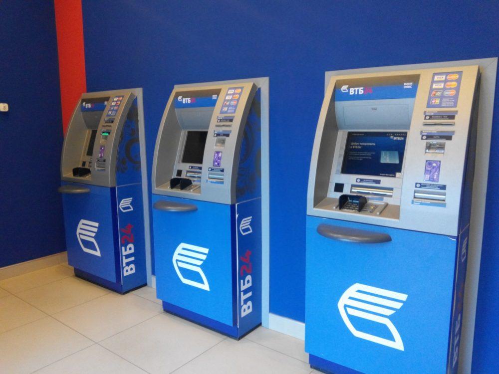 Терминалы самообслуживания ВТБ позволяют совершать финансовые операции