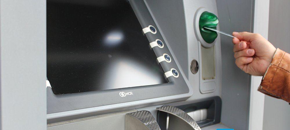 заплатить по ипотеке другого банка через банкомат втб