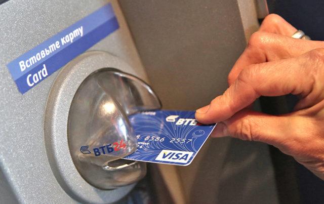 комиссия за обналичивание кредитная мультикарта втб