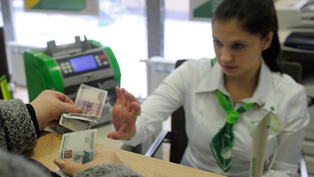 оплатить кредит другого банка в кассе ВТБ 24