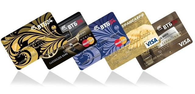 условия обслуживания кредитной мультикарты втб