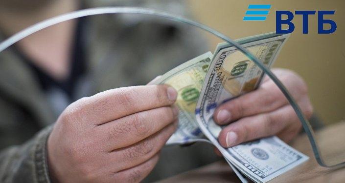 обменять доллары на рубли втб 24