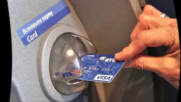 перевести деньги с карты на карту банкомат втб