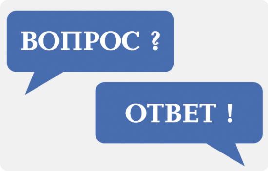 Изображение - Комиссия за перевод с карты на карту втб 24 vtb-komissii-perevod