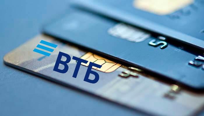 преимущества кредитной мультикарты втб 24