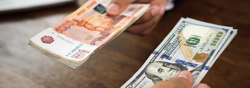 втб 24 купить доллары в Москве