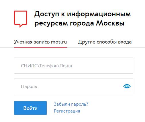 На mos.ru можно узнать больше о социальной карте москвича ВТБ