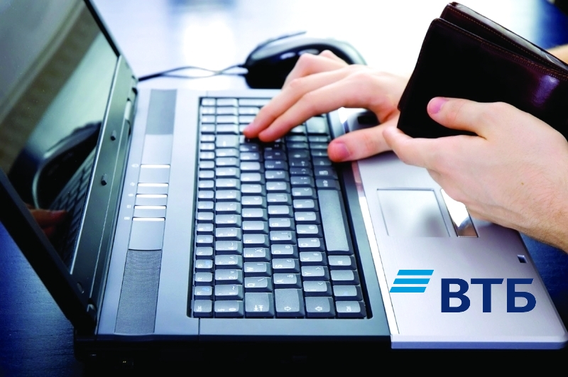 оплатить тв через банк втб онлайн