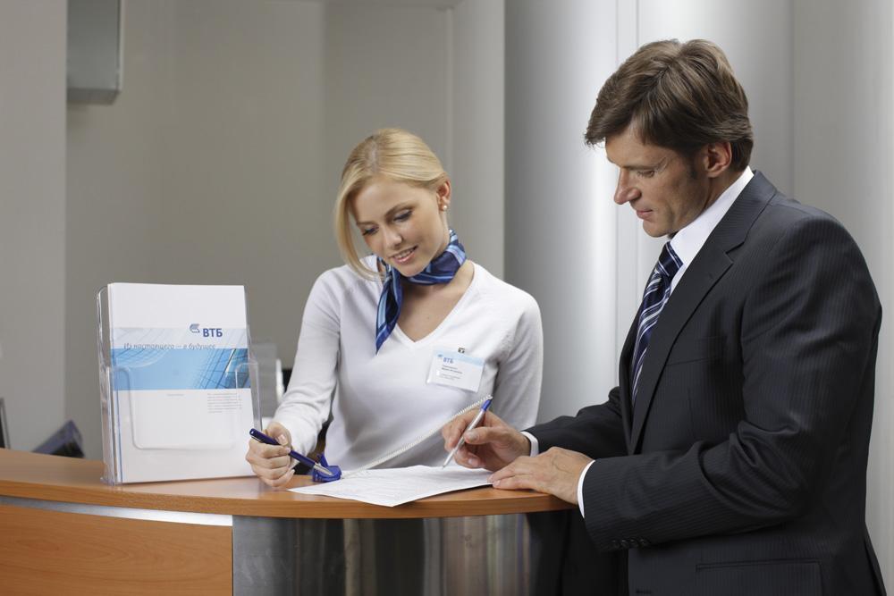 Кредитование корпоративных клиентов ВТБ 24