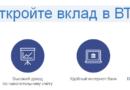 Валютные ставки по депозитам в ВТБ стали выгоднее: новости